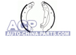 Brake shoes Ford Sierra 1.8-2.3D 83-93