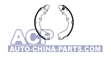 Brake shoes Mitsubishi