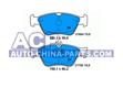 Brake pads Mercedes 202/210 2.0-2.5D 95-