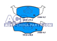 Brake pads VW Golf/Vento 1.4-1.9D 91-97/Polo 1.4-1.9D