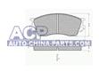 Brake pads Mazda