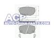 Brake pads Nissan Bluebird 86-91 /Hyundai Lantra 96-