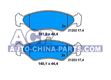 Brake pads Ford Fiesta 1.3-1.8D 95- /Mazda 121 96-