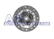 Clutch disc Renault Clio/19/21 1.7/1.8 89-95 200x26d