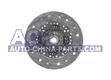 Clutch disc Audi 80/100 1.6/1.8 86-91 210x23