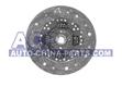 Clutch disc Audi 80/100/A6 1.9D/2.0 91-97 210x23