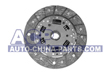 Clutch disc Ford Sierra 87- /Scorpio 2.0 89-  215x23