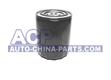 Oil filter  A-80/A4/A6 2.4-2.8 94-99
