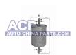 Fuel filter  BMW E30/36 1.6/1.8i 87-