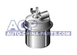 Fuel filter  Honda Civic 1.5/1.6i /Accord 2.0/2.2i 90-