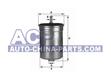 Fuel filter  Mazda 323 1.6 GT 85-91