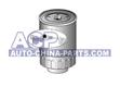 Fuel filter (diesel) Mitsubishi Pajero /Mazda 626 2.0D 85-