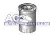 Fuel filter (diesel) Mitsubishi Colt/Galant 1.8/2.0D 86-