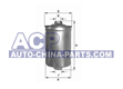 Fuel filter  Mitsubishi Sp. Wagon 1.8/2.0 /Pajero 94-