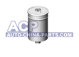 Fuel filter  Mitsubishi Colt/Lancer 1.3/1.6 92-96