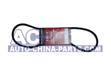 Fan belt for alternator/Alternator 10x1075