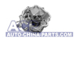 Vacuum brake pump MB124, 201, 202, 210, 460, 461, 463, 901, 902, 903, 601, 602