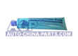 Grease for wheel brake cylinder Universal